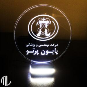 تندیس لوگو شرکت پایون پرتو