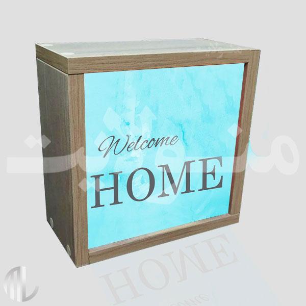 جعبه نوری Home